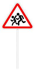 Warning traffic sign - Children