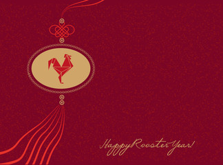 Happy Chinese lunar new year 2017. Oriental holiday greeting card. Vector Red paper rooster sign. Asian traditional prosperity symbol decorative element. Festive chicken emblem banner background