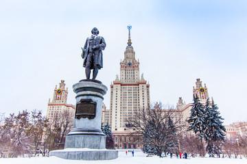Main building of the Lomonosov Moscow State University. MGU. The