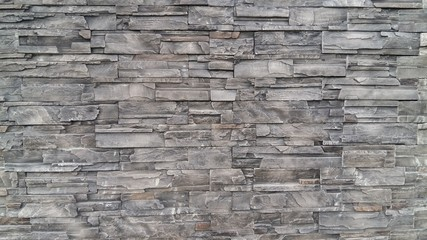 Stone wall texture background pattern