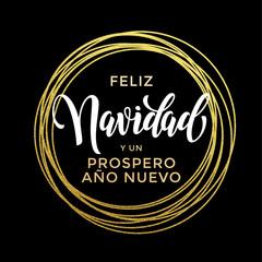 Feliz Navidad, Prospero Ano Nuevo Spanish New Year Christmas text