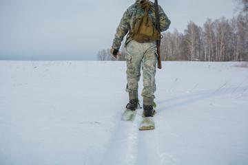 Hunter in the winter