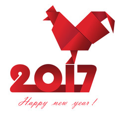 Vector origami rooster - a symbol of 2017