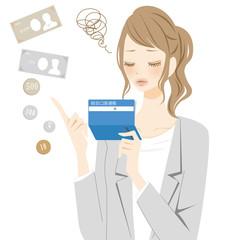 給料日前 お金に悩む女性
