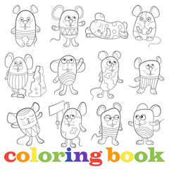 Illustration with set of contour funny mouses, coloring book