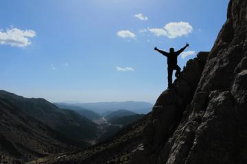 Başarı Pozu - Manzara Mutluluğu