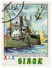 Sea battle at the Playa Giron on postage stamp