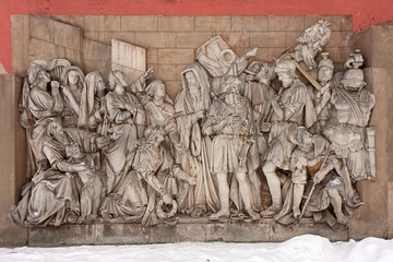 Welcome of David after victory over Goliath. Marble high relief by sculptor A. V. Loganovsky created in 1847-49. Preserved part of the original Christ the Saviour Cathedral blown up in 1931.