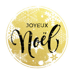 French Christmas background pattern Joyeux Noel decorative vector