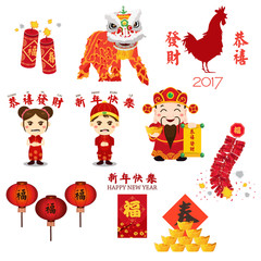 Chinese New Year Icons and Cliparts