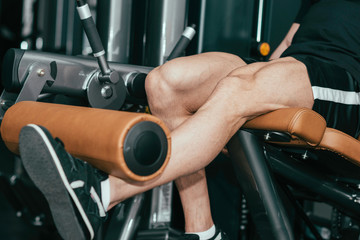 Leg Extension Machine Exercising