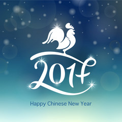 Chinese new year for 2017. The year of rooster.