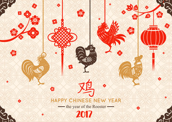 Holiday banner with hanging rooster, flower, chinese lantern. Chinese New Year Greeting Card Template. Vector illustration. Hieroglyph translation: Rooster