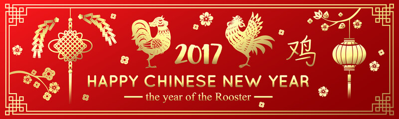 horizontal banner for chinese new year 2017 gold roostres and asian decoration on red background
