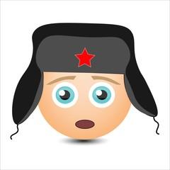 Ethnic smiles set. Russian. Vector illustration.