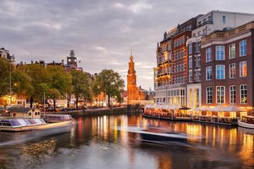 Wall Mural - Amsterdam canal -netherland Holland