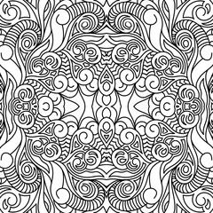 Adult Coloring Book Ornament Ethnic