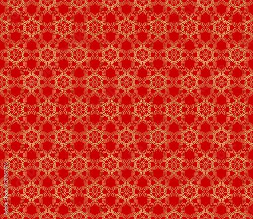 Floral Pattern Modern Ornament Vector Illustration For