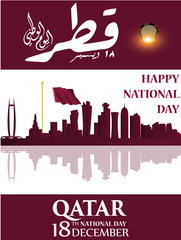background on the occasion of the celebration of the National Day of Qatar , contain landmarks, and flag,  inscription in Arabic translation : qatar national day 18 th december. vector illustration