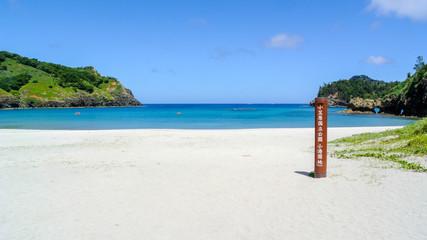 小笠原の海と砂浜(父島 小港園地)