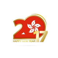 Year 2017 with Hong Kong Flag pattern. Happy New Year Design.