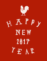 new year grunge lettering. rooster grunge sign. winter holidays label