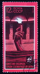 "USSR - CIRCA 1973: Postage stamp of the series ""Monument to the heroes of the Battle of Stalingrad ensemble"", printed in USSR, circa 1973"