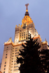 Main building of the Lomonosov Moscow State University. MGU. The Sparrow Hills, Moscow, Russia. Winter. Night view.