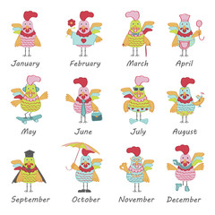 Set of Cute cartoon rooster character illustration. Calendar  template for creating a calendar with funny cocks. Symbol of 2017 Chinese New Year