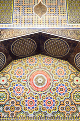 Moroccan Architectural detail in Fes Old Medina, Africa
