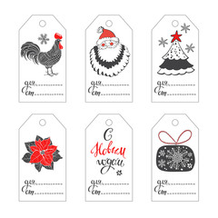 New Year's  tags. Collection of  kraft paper tags with New Year symbols. Rooster- animal symbol of new year 2017. Vector illustration in Russian language.