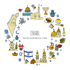 Seamless pattern. Set of hand drawn Israel icons. Jewish sketch. Vector illustration. Doodle elements, Isolated national elements background. Travel to Israel icon for card, web page. Hanukkah symbol.
