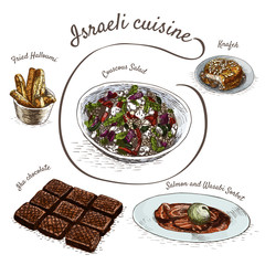 Menu of Israel colorful illustration.