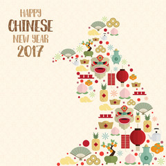 Happy chinese new year 2017 icons set form rooster vector