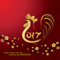 Chinese new year photos royalty free images graphics vectors year of rooster chinese new year 2017 holiday greeting and celebration m4hsunfo