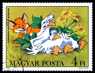 Postage stamp. Pup and Geese.