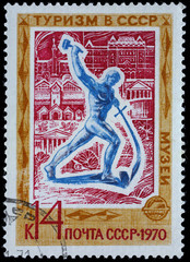 """USSR - CIRCA 1970: Postage stamp of the series """"Tourism in the USSR"""" dedicated to museums and shows image of the """"Swords to ploughshares"""" sculpture,  printed in USSR, circa 1970"""