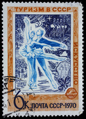 "USSR - CIRCA 1970: Postage stamp of the series ""Tourism in the USSR"" dedicated to art and shows image of the dancing ballet couple,  printed in USSR, circa 1970"
