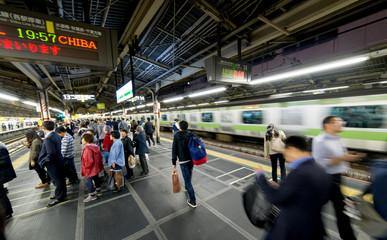 Train Station in Tokyo