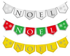 クリスマスのノエルバナー(吊るした状態)