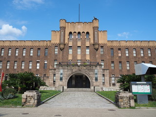 Former Osaka City Museum in Osaka, Japan, Situated in the inner moat of Osaka Castle, used as the Osaka City Museum.