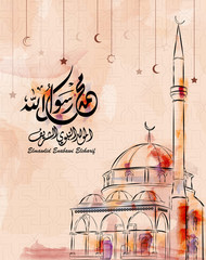 Birthday of the prophet Muhammad (peace be upon him), beautiful michkaat,mosque and arabic script in watercolor style - Translation : '' birthday of Muhammed the prophet ''