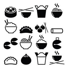 Chinese take away food - pasta, rice, spring rolls, fortune cookies, dumplings