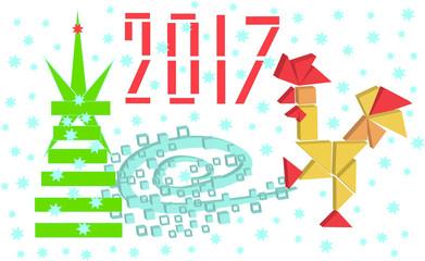 Новый год Петуха