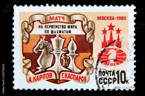 post stamp match of the World Chess Championship Moscow 1985