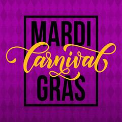 Gold glitter calligraphy Mardi Gras lettering for masquerade carnival
