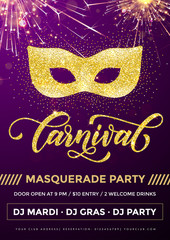 Masquerade party poster. Mardi Gras golden mask carnival