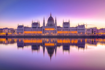 Wall Mural - Hungarian Parliament and the Danube river at night, Budapest, Hungary