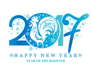 Rooster 2017 symbol on the Chinese calendar. Silhouette of cock. Vector element for New Year's design.