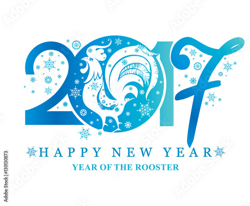 Rooster 2017 Symbol On The Chinese Calendar Silhouette Of Cock